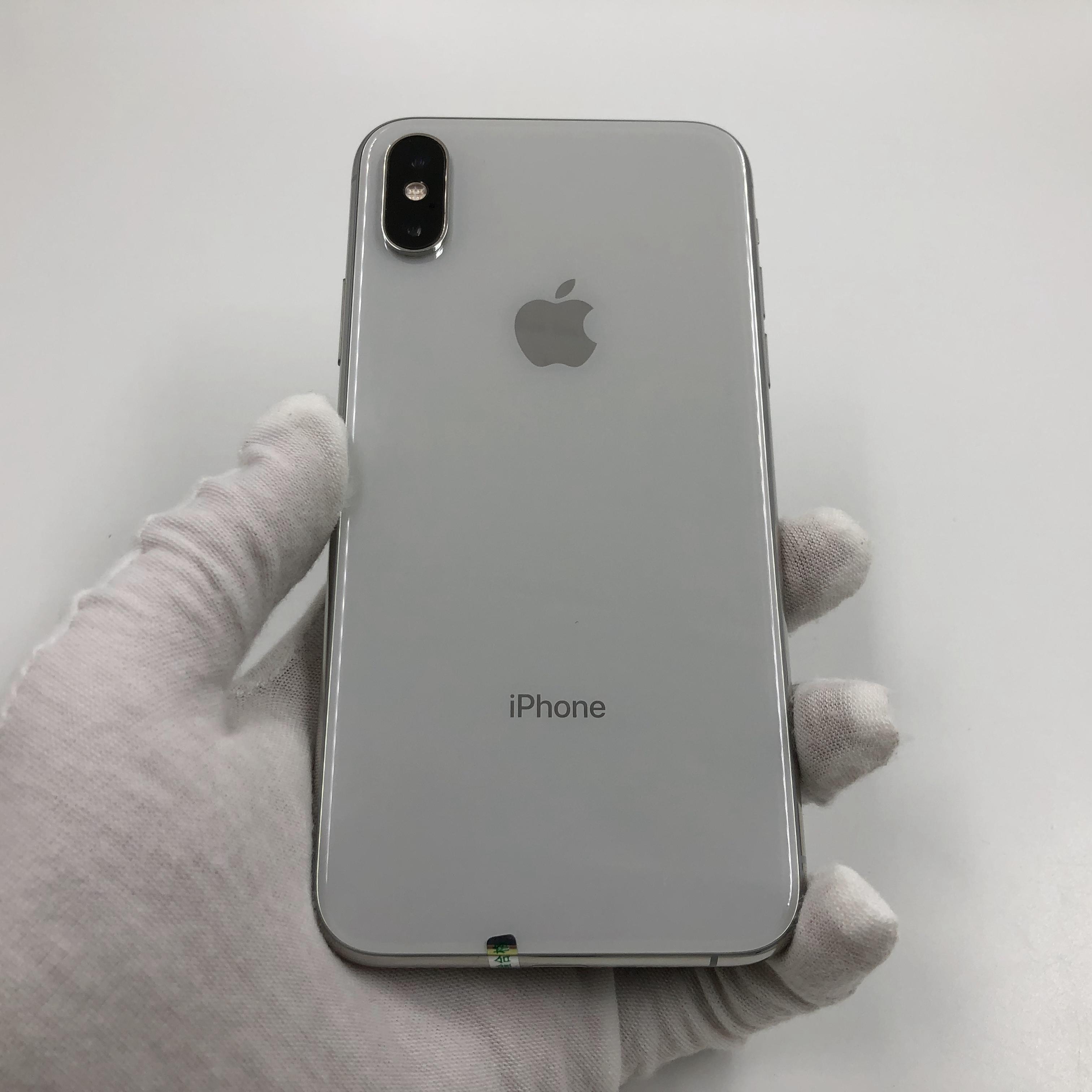 苹果【iPhone Xs】4G全网通 银色 64G 国行 9成新 真机实拍