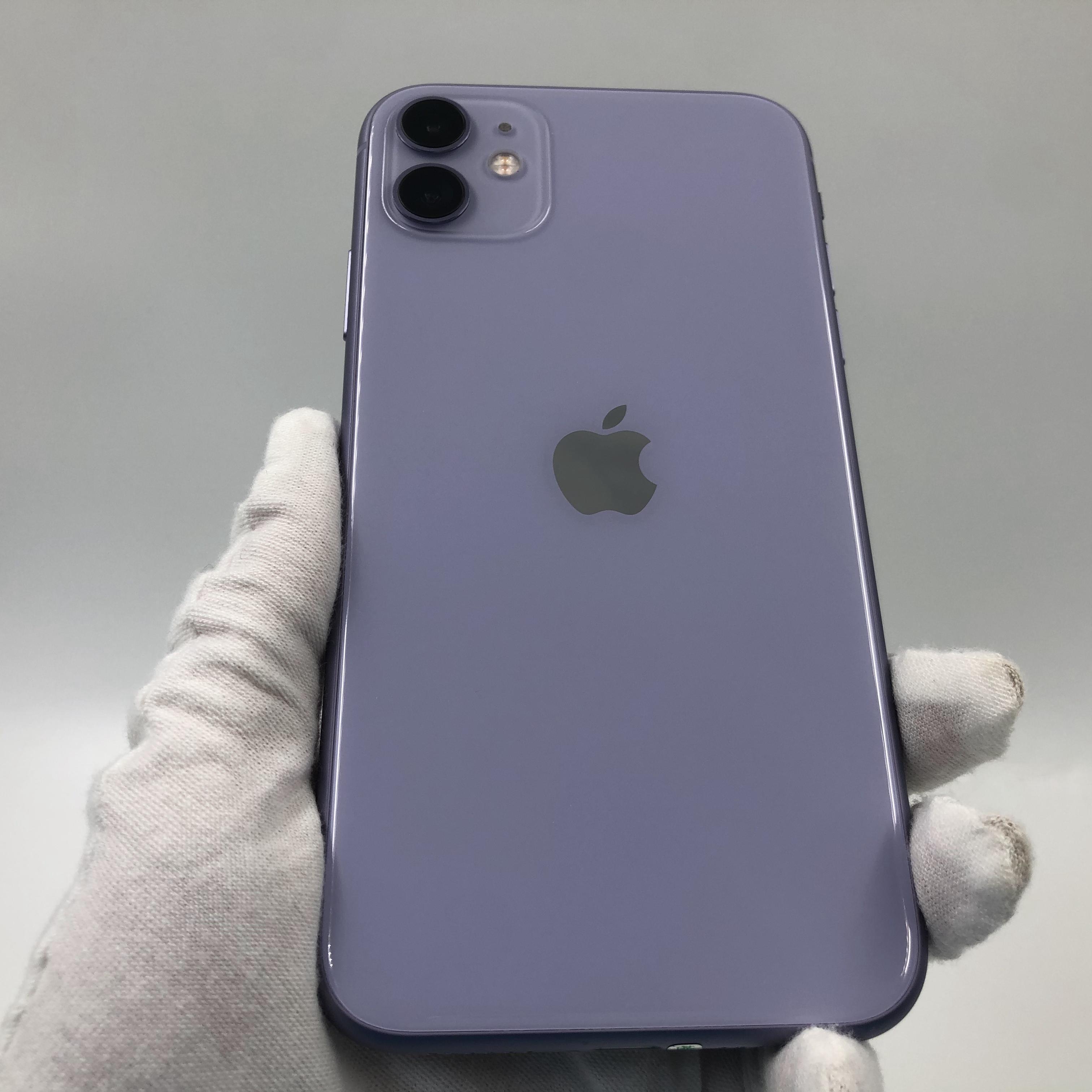 苹果【iPhone 11】4G全网通 紫色 64G 国行 95新 真机实拍
