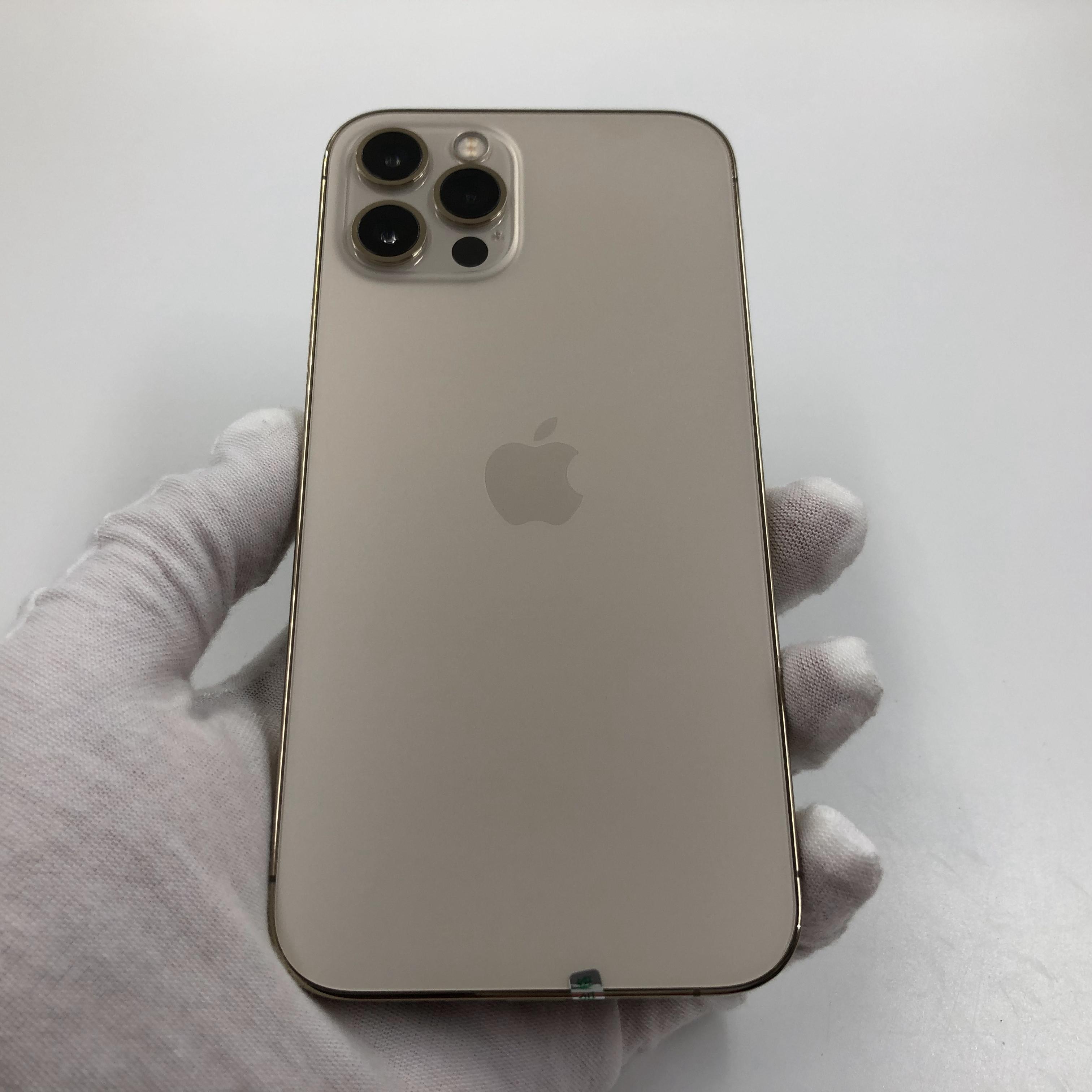 苹果【iPhone 12 Pro】5G全网通 金色 256G 国行 95新 真机实拍官保2022-04-15