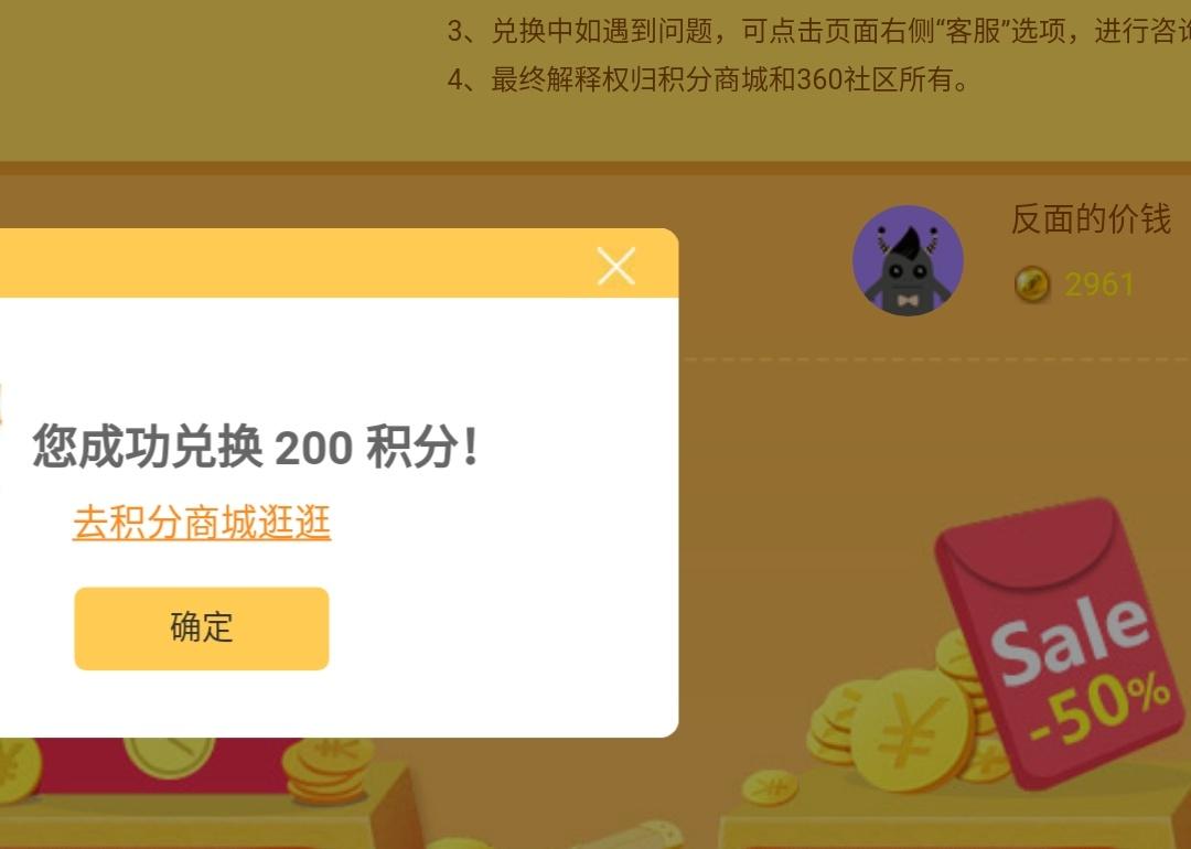 Screenshot_20190830-005650__01.jpg