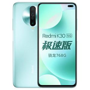 小米【Redmi K30 极速版 5G】5G全网通 薄荷冰蓝 6G/128G 国行 95新 真机实拍