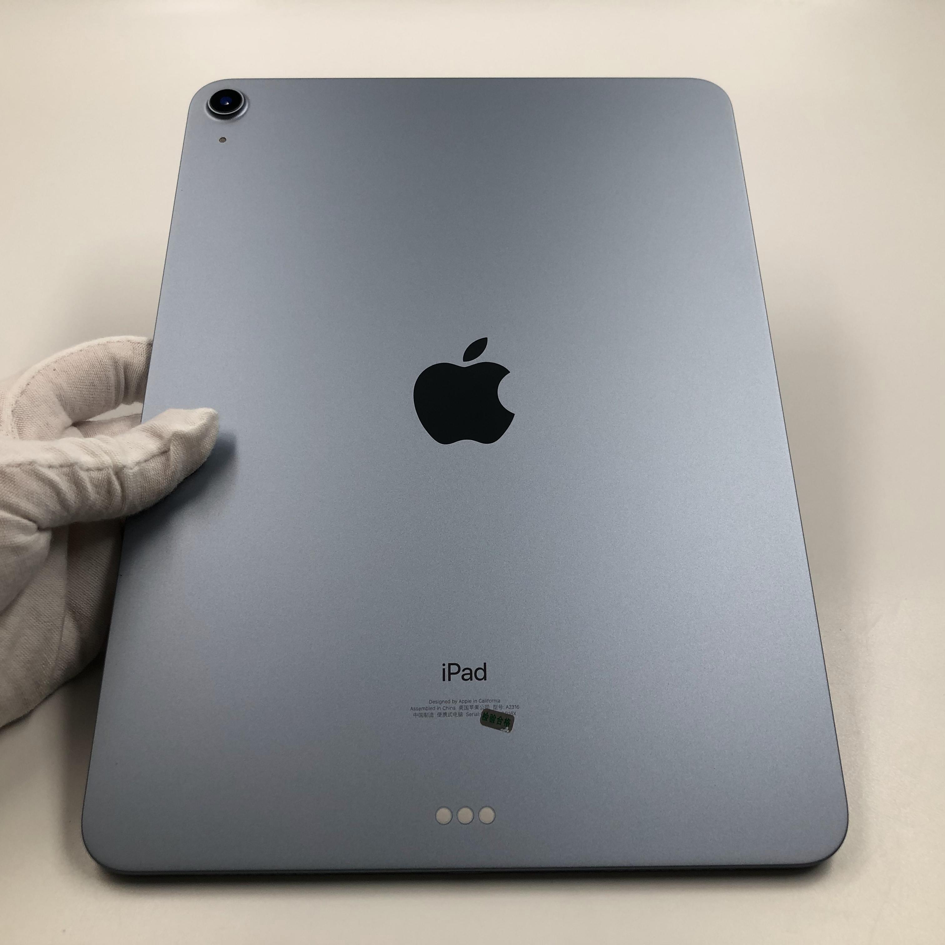 苹果【iPad Air4 10.9英寸 20款】WIFI版 天蓝色 256G 国行 99新 真机实拍官保2022-03-07