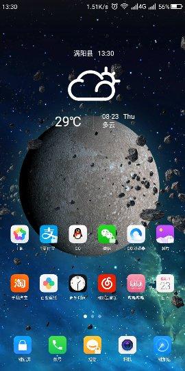 Screenshot_2018-08-23-13-30-29_compress.png
