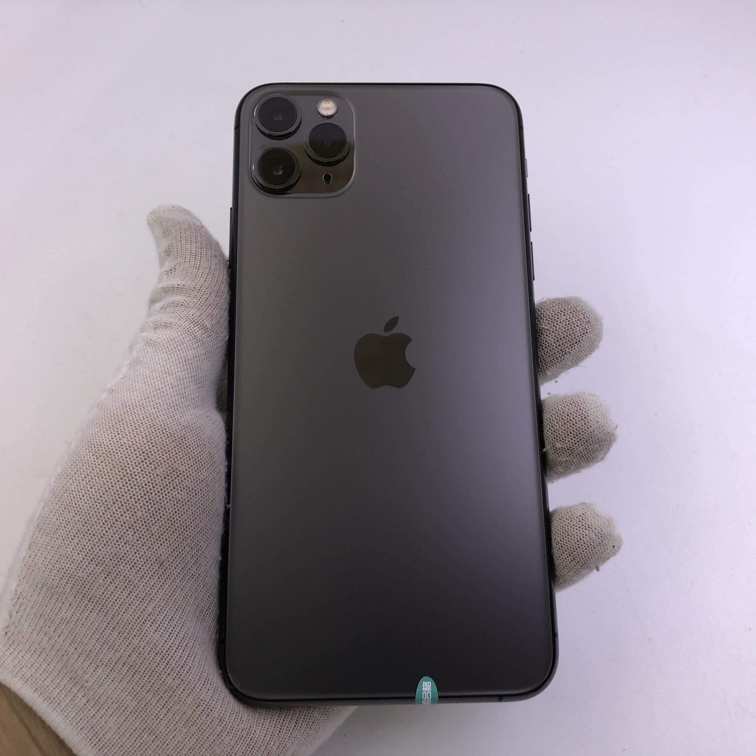 苹果【iPhone 11 Pro Max】4G全网通 深空灰 64G 国行 99新