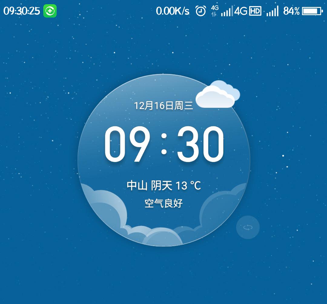 Screenshot_2020-12-16-09-30-28.png