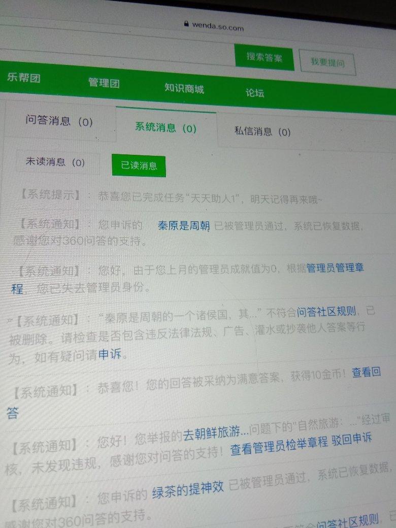 IMG_20200713_003542_compress.jpg