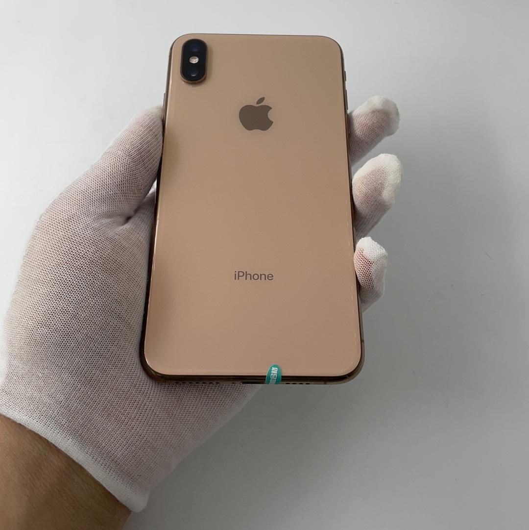 苹果【iPhone Xs Max】4G全网通 金色 256G 国行 95新