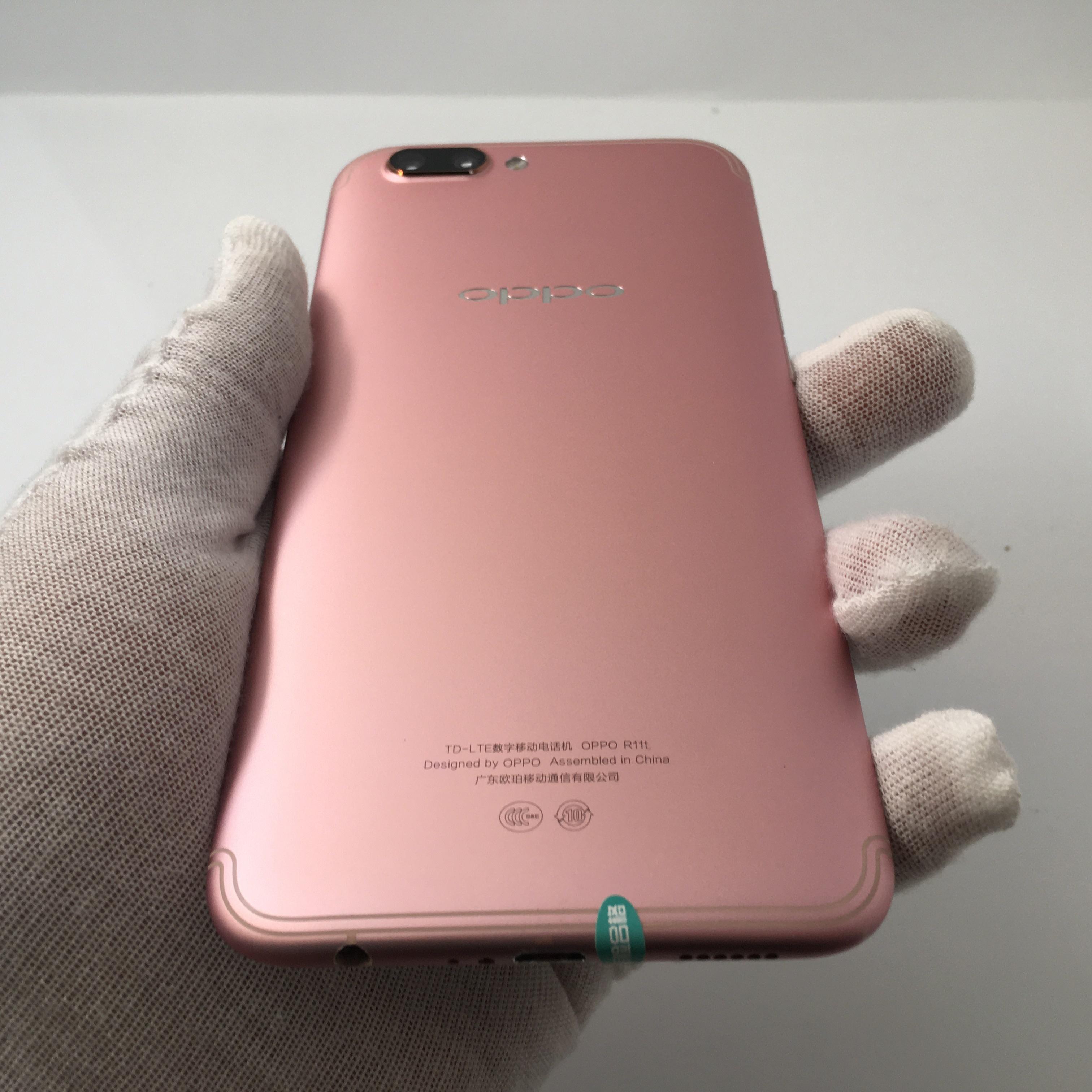 oppo【R11】移动 4G/3G/2G 玫瑰金 4G/64G 国行 99新