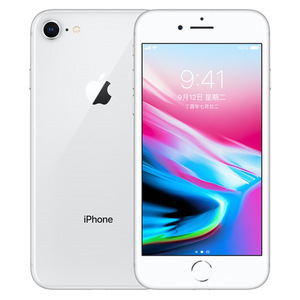 苹果【iPhone 8】移动联通 4G/3G/2G 银色 64G 国际版 95成新