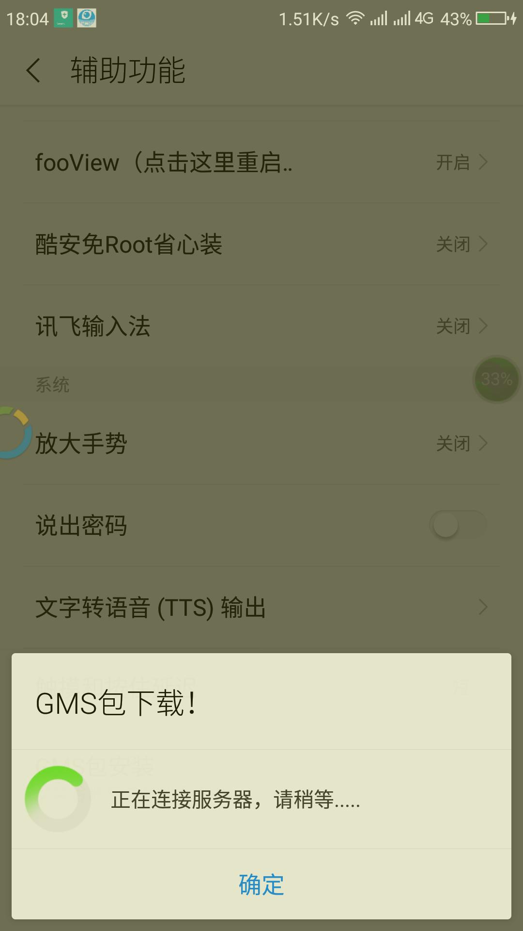 Screenshot_2017-10-16-18-04-09.png