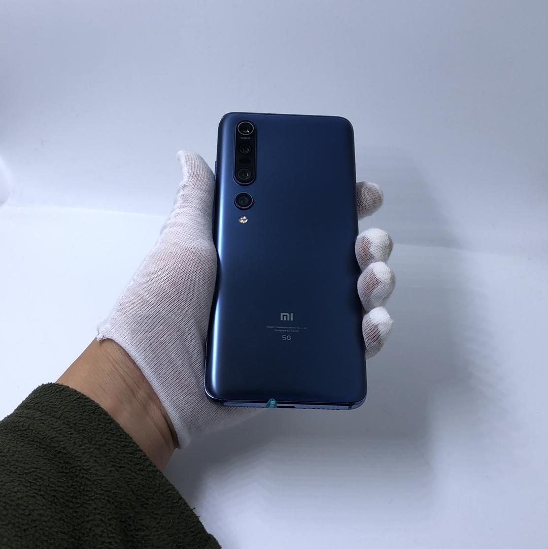 小米【小米10 Pro 5G】99新