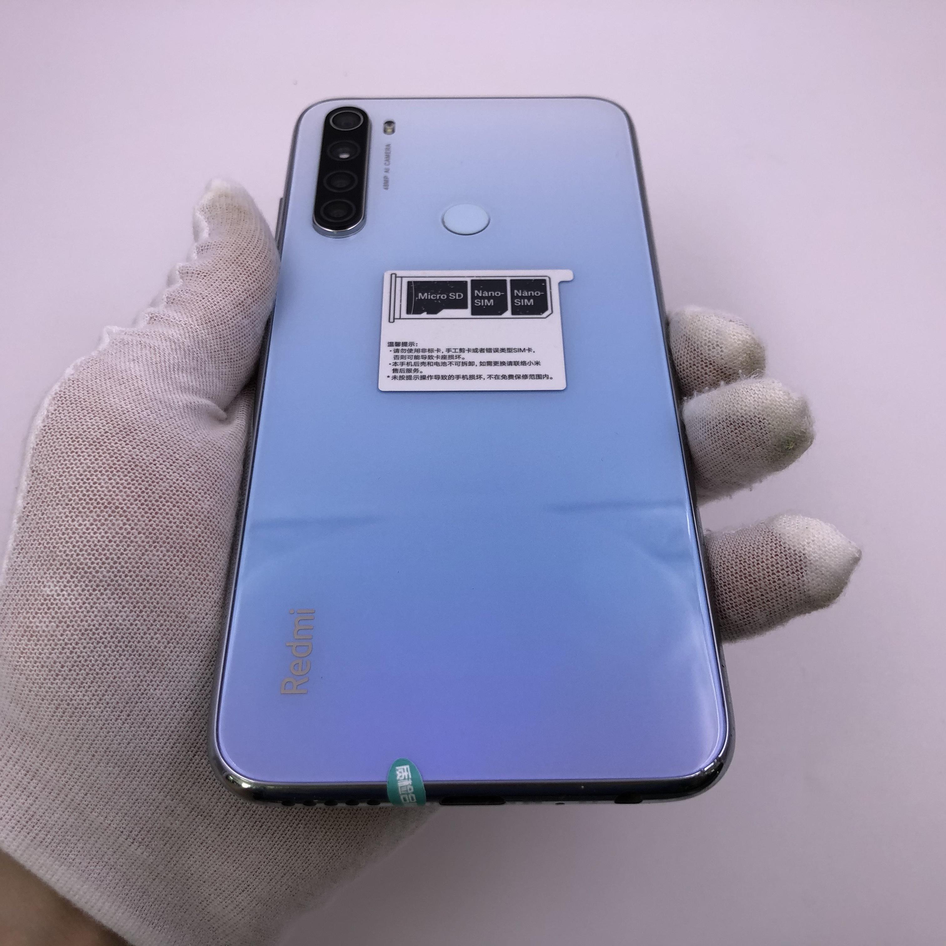 小米【Redmi Note 8】4G全网通 蓝色 4G/64G 国行 8成新