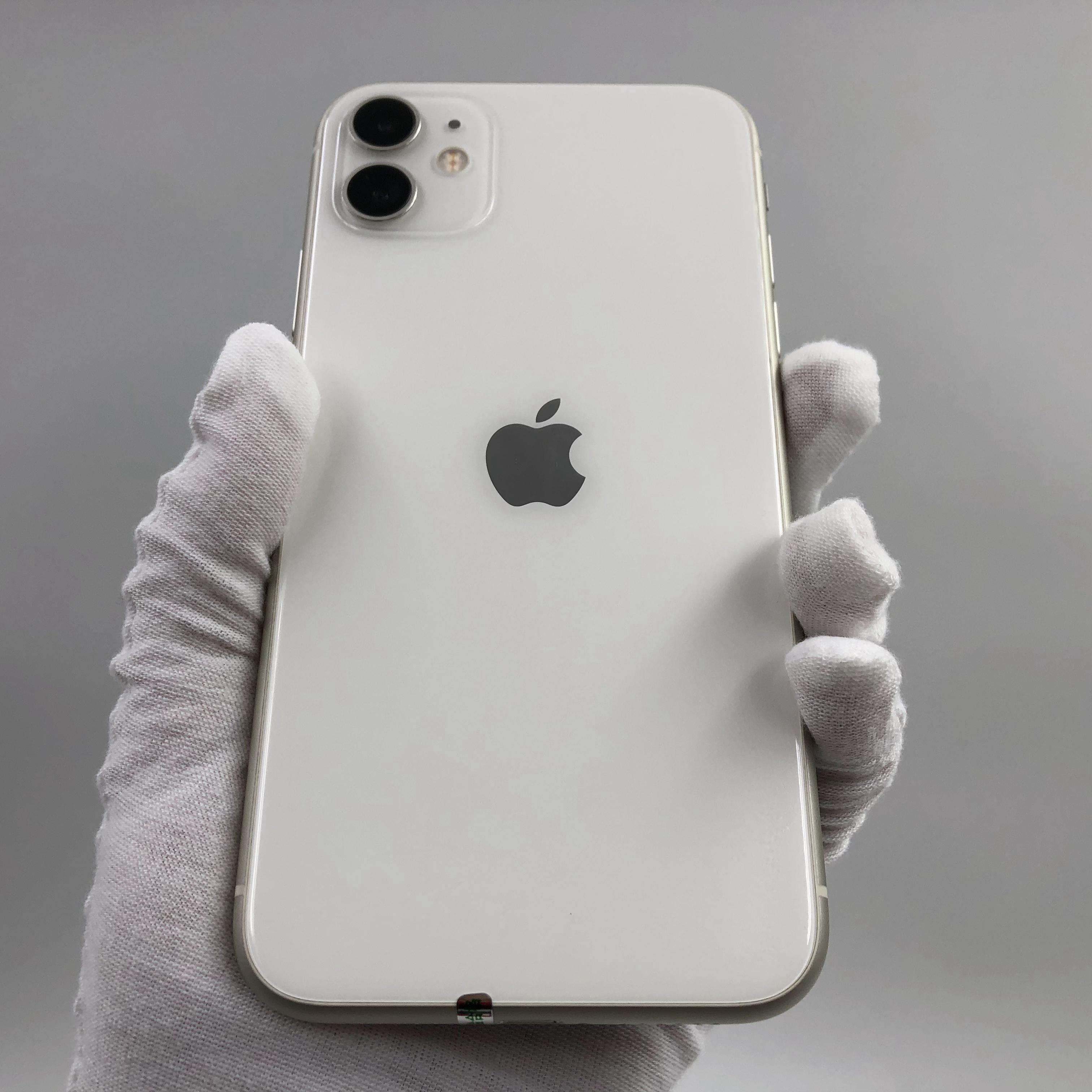 苹果【iPhone 11】4G全网通 白色 64G 国行 8成新