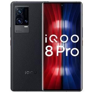 vivo【iQOO 8 Pro】5G全网通 赛道版 12G/256G 国行 95新