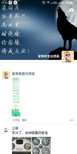 Screenshot_2020-10-29-10-56-02_compress.png