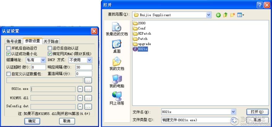 QQ截图20131120090042.png