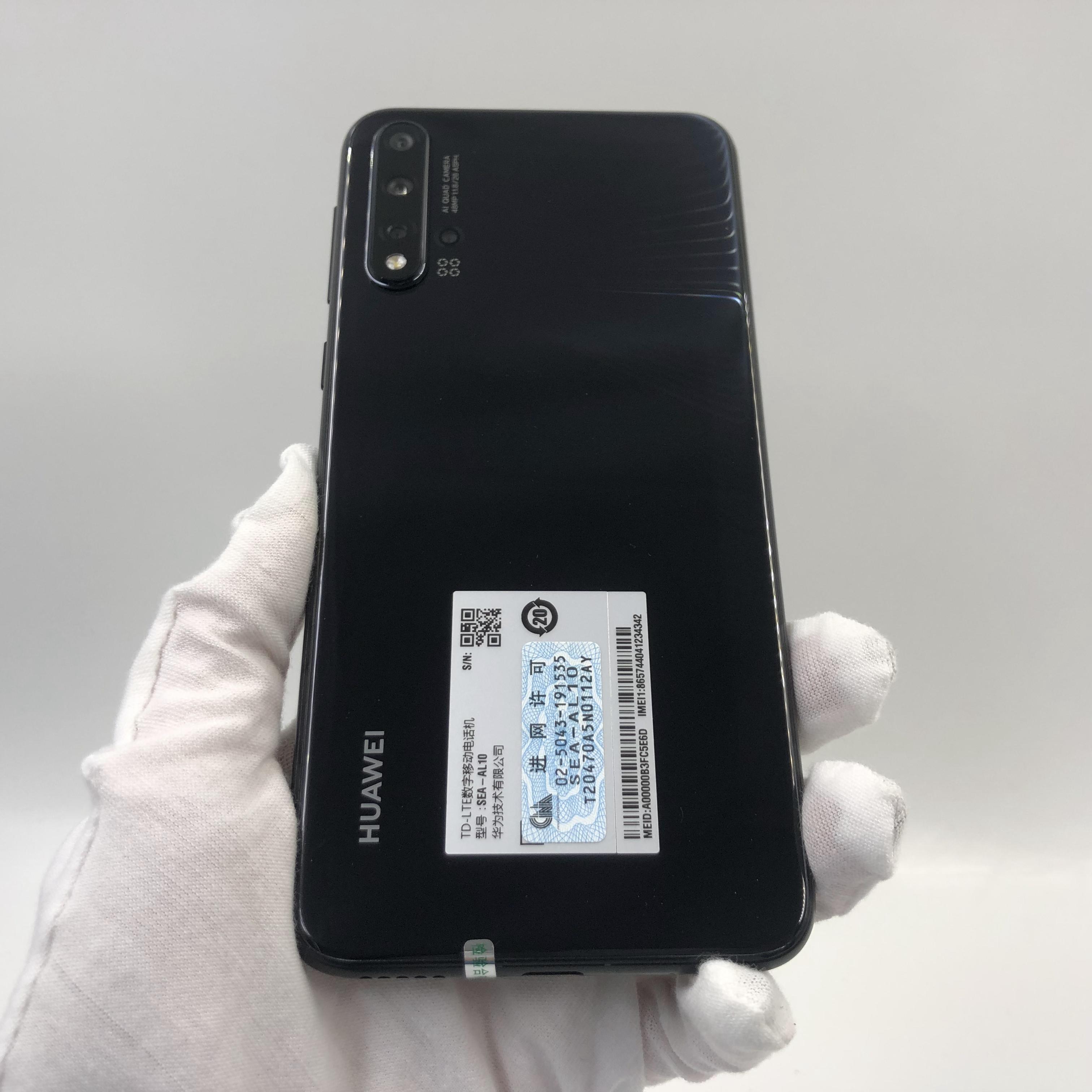 华为【Nova 5 Pro】4G全网通 亮黑色 8G/128G 国行 95新 真机实拍