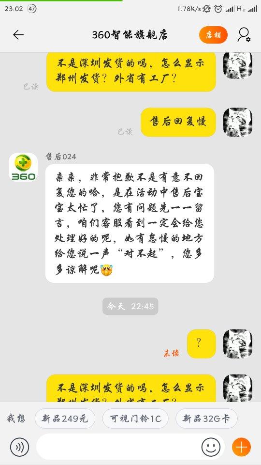 Screenshot_2019-09-28-23-02-48-243_com.taobao.taobao_compress.png