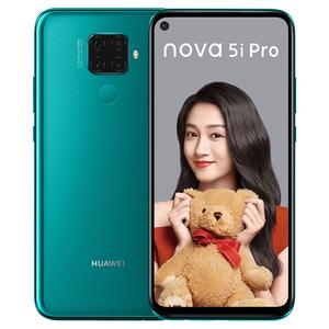 华为【nova 5i Pro】全网通 翡冷翠 8G/128G 国行 95成新