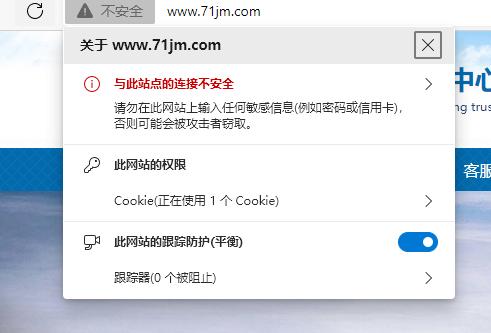 客服外包网站安全锁