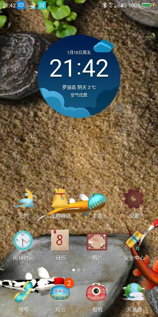Screenshot_2020-01-10-21-42-07.jpg