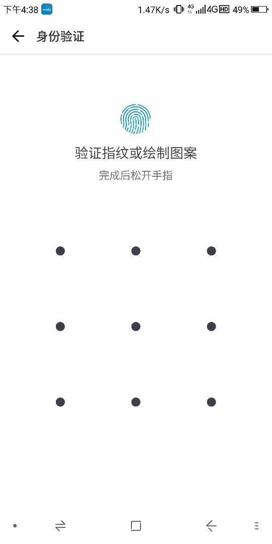 Screenshot_2018-05-17-16-39-00.jpg