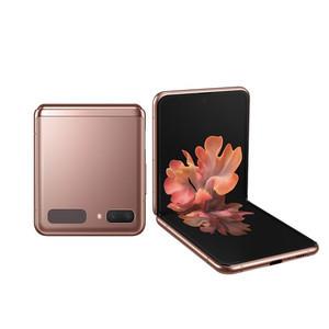 三星【Galaxy Z Flip 5G】5G全网通 迷雾金 8G/256G 国行 95新