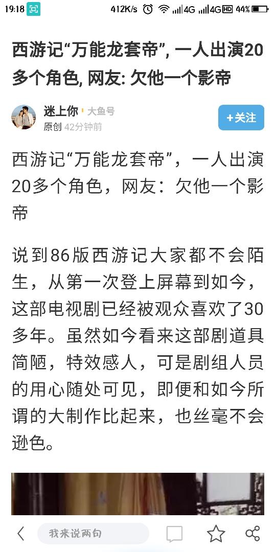 Screenshot_2018-11-16-19-18-26.jpg
