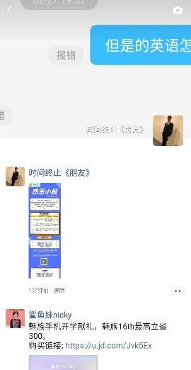 Screenshot_20190902-002742__01_compress.jpg