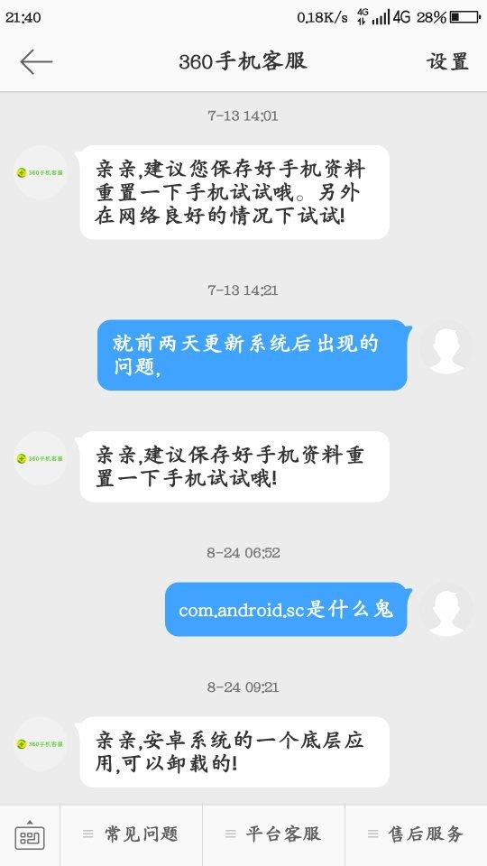 Screenshot_2017-08-26-21-40-15_compress.png