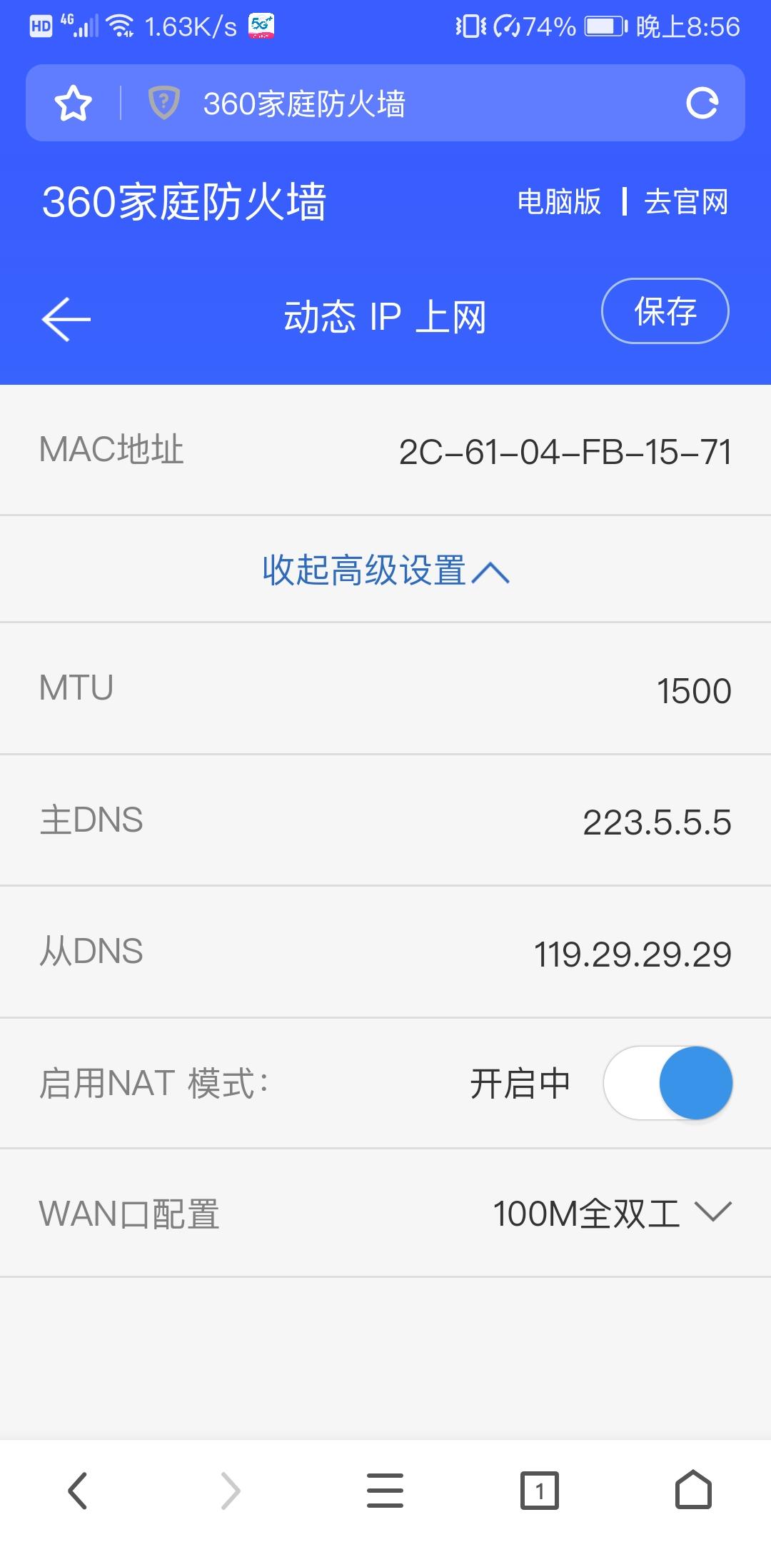 Screenshot_20200213_205653_com.qihoo.contents.jpg