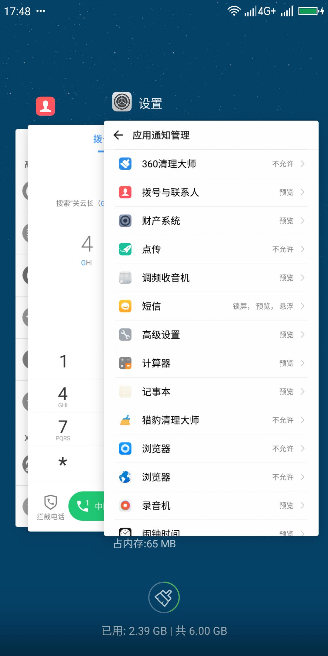 Screenshot_2018-11-28-21-25-51-067_com.miui.gallery.png