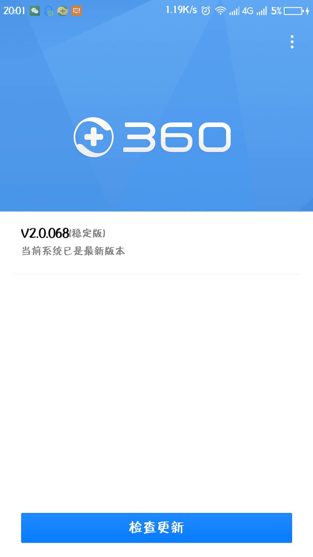 Screenshot_2016-08-31-20-01-06.png