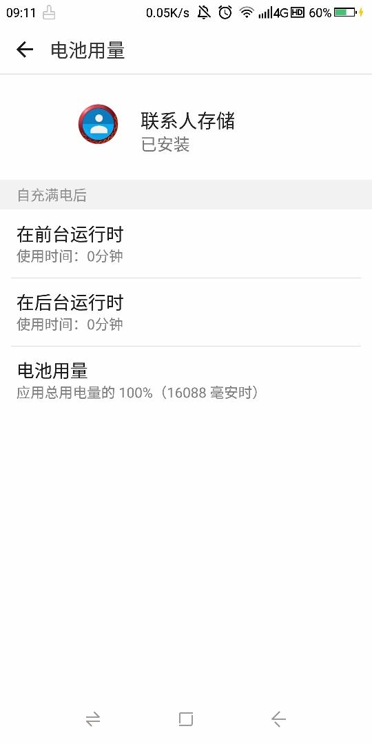 Screenshot_2020-02-11-09-11-13.jpg