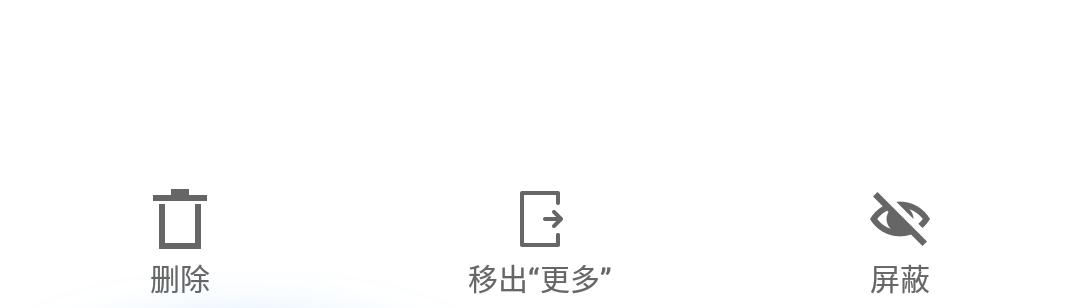 Screenshot_2019-04-11-01-40-02.png