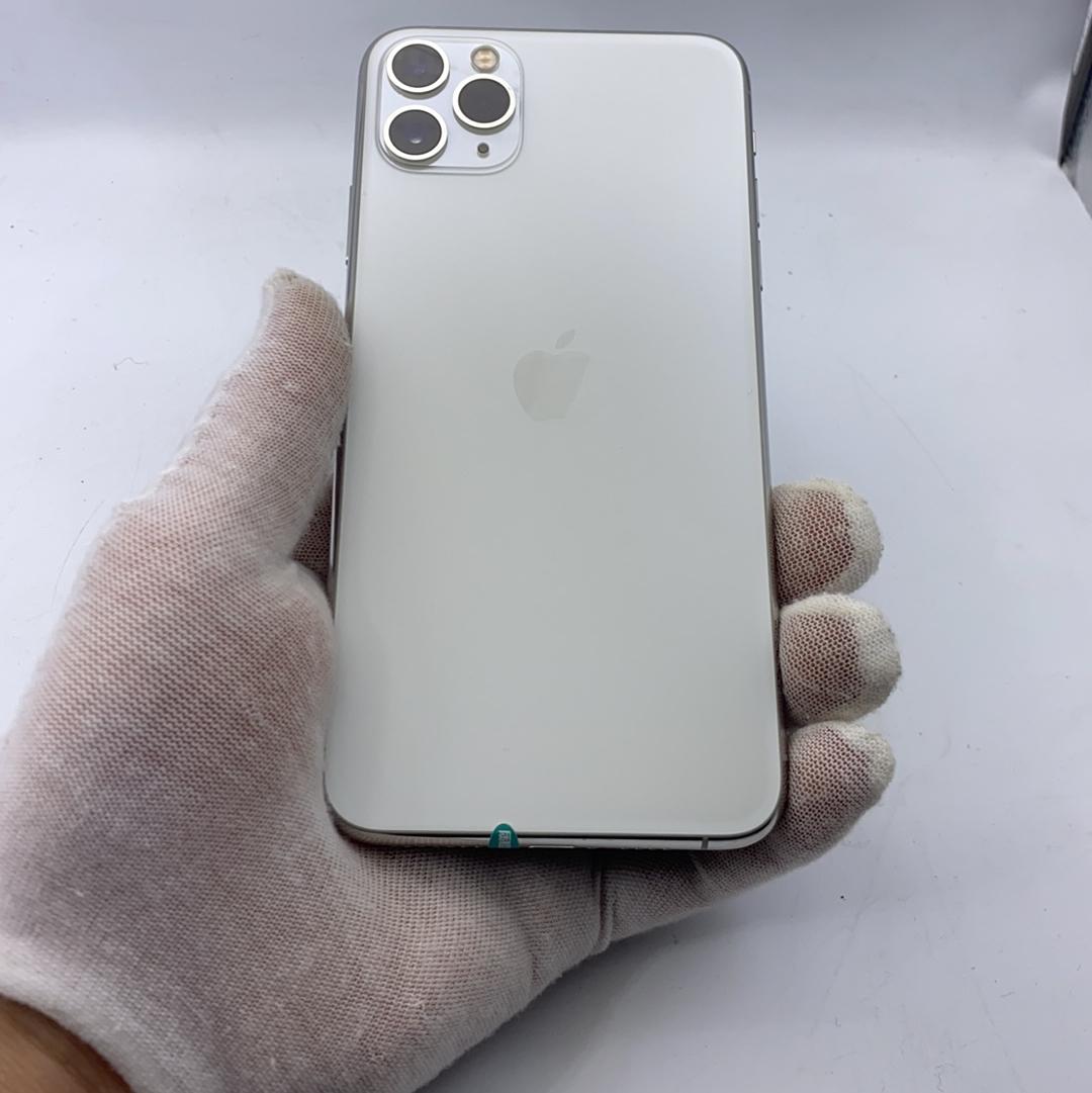 苹果【iPhone 11 Pro Max】4G全网通 银色 256G 国行 8成新