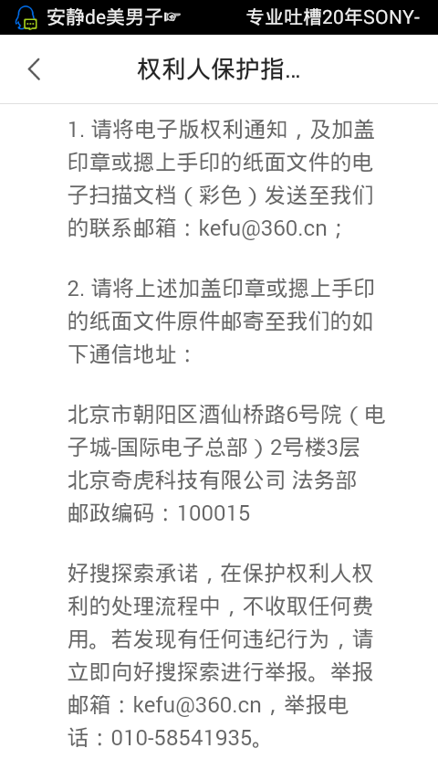 Screenshot_2015-09-23-20-10-57.png