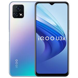vivo【IQOO U3x】5G全网通 幻蓝 8G/128G 国行 99新