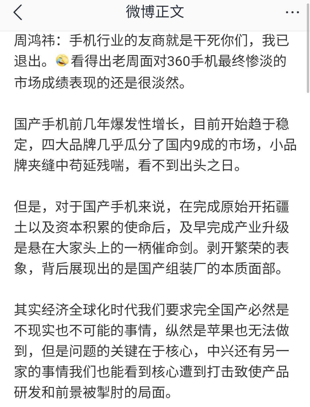 Screenshot_2019-09-11-14-25-11.png