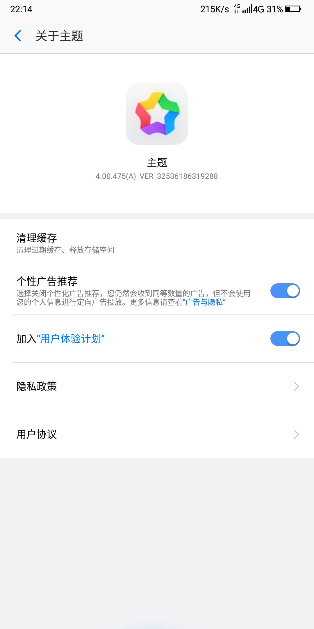 Screenshot_2019-09-18-22-14-03.png