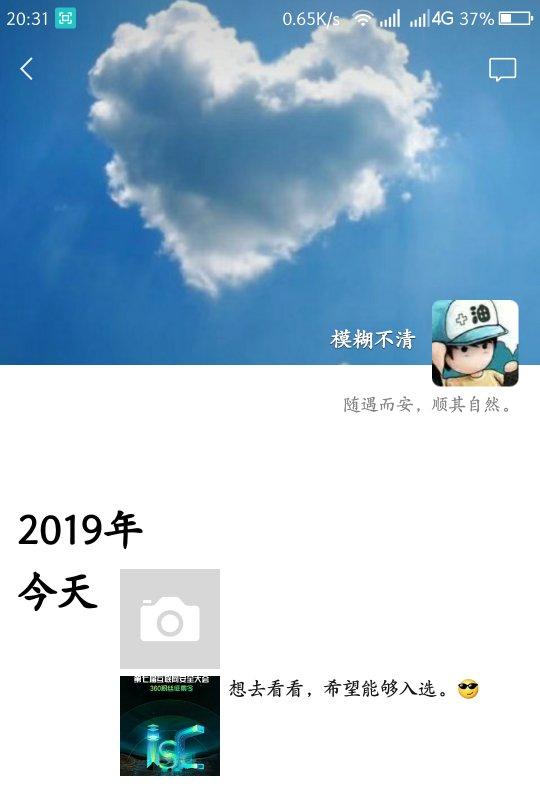Screenshot_2019-07-19-20-31-16_compress.png