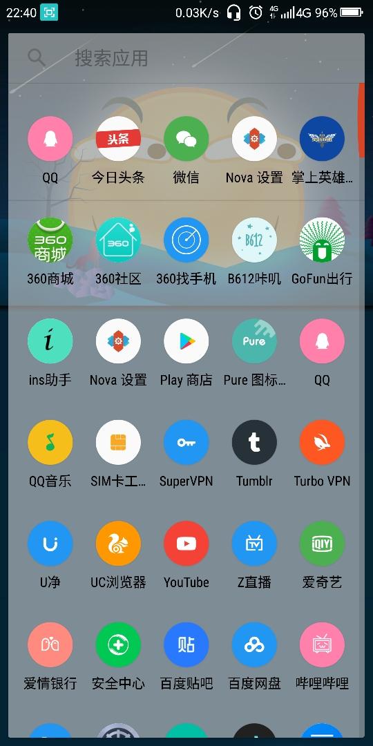 Screenshot_2018-09-19-22-40-12.jpg