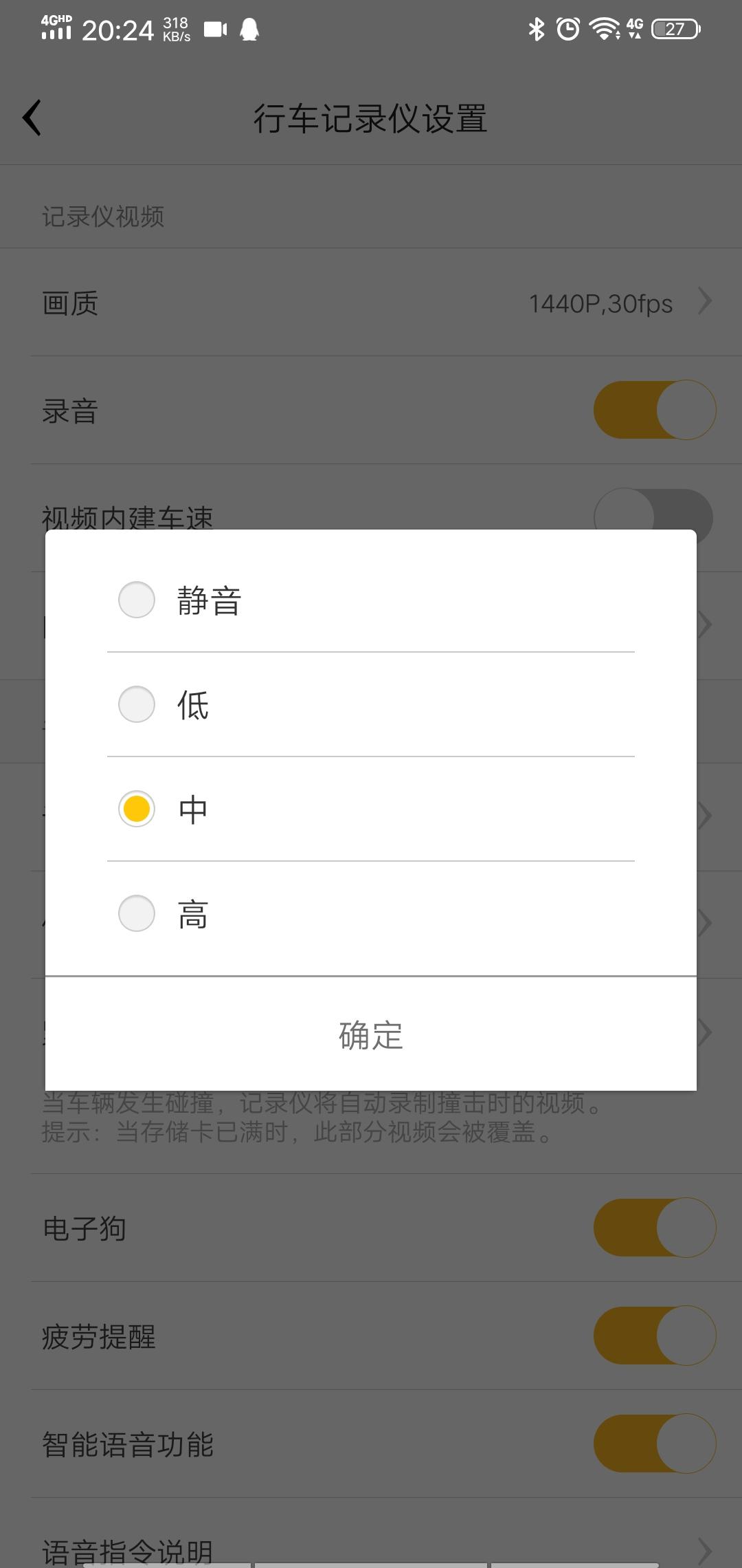 Screenshot_20191221_202439.jpg