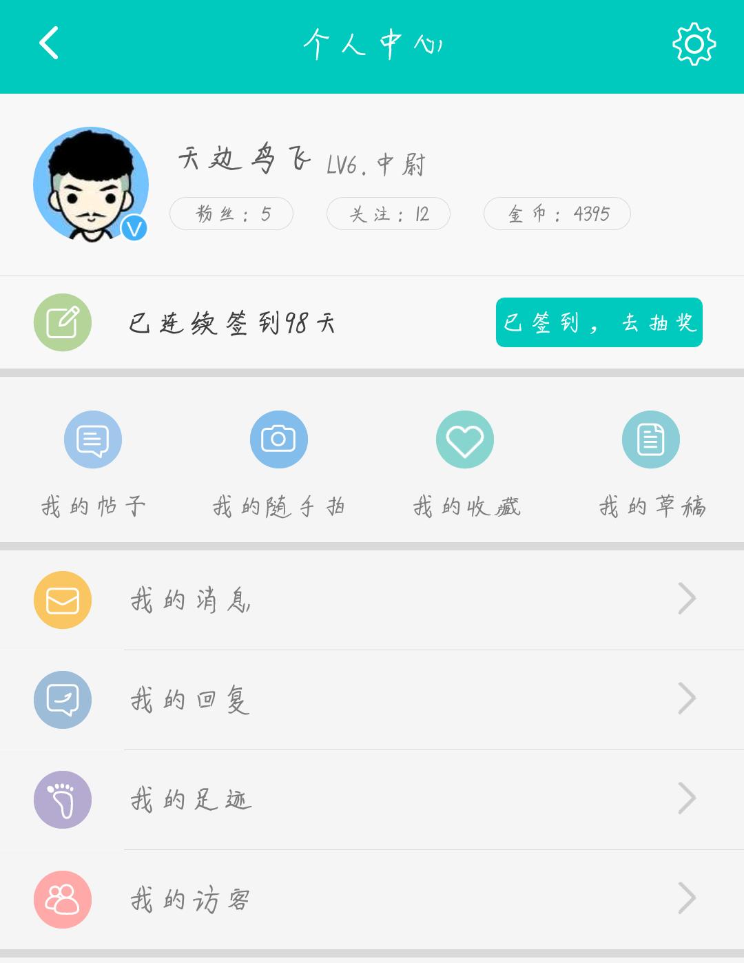 Screenshot_2018-09-04-12-41-14.png