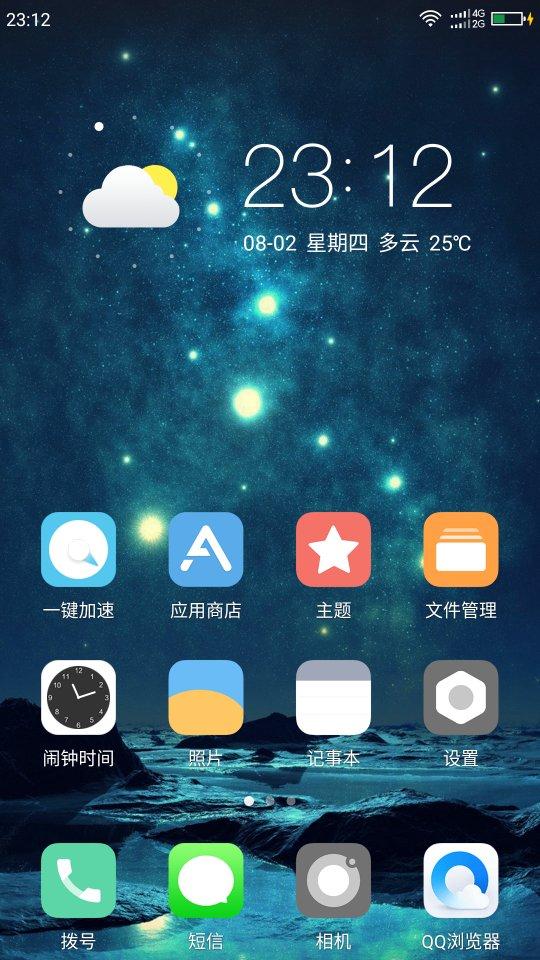 Screenshot_2018-08-02-23-12-14_compress.png