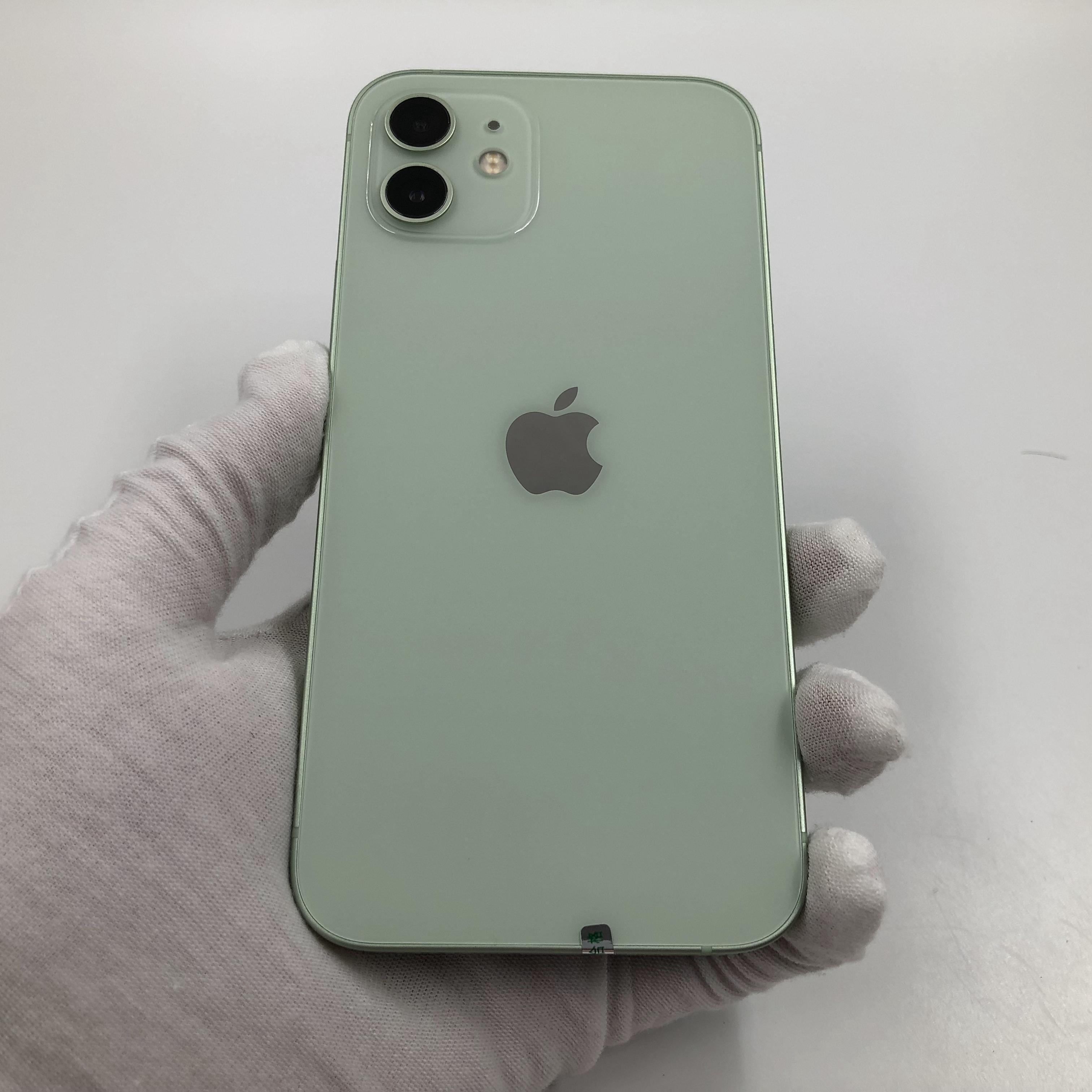 苹果【iPhone 12】5G全网通 绿色 128G 国行 95新 真机实拍官保2021-11-20
