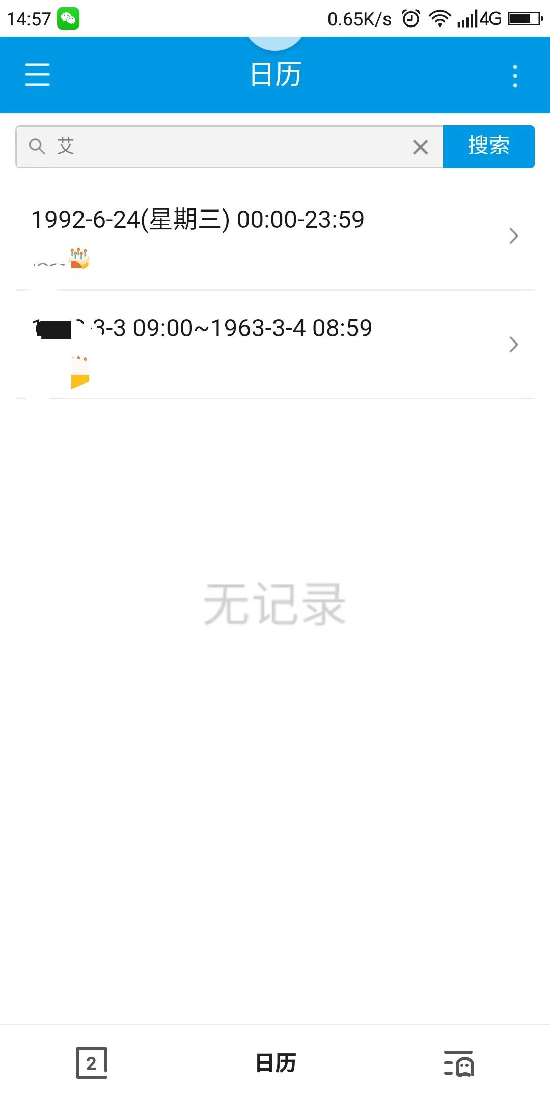 微信图片_20181121151117.jpg