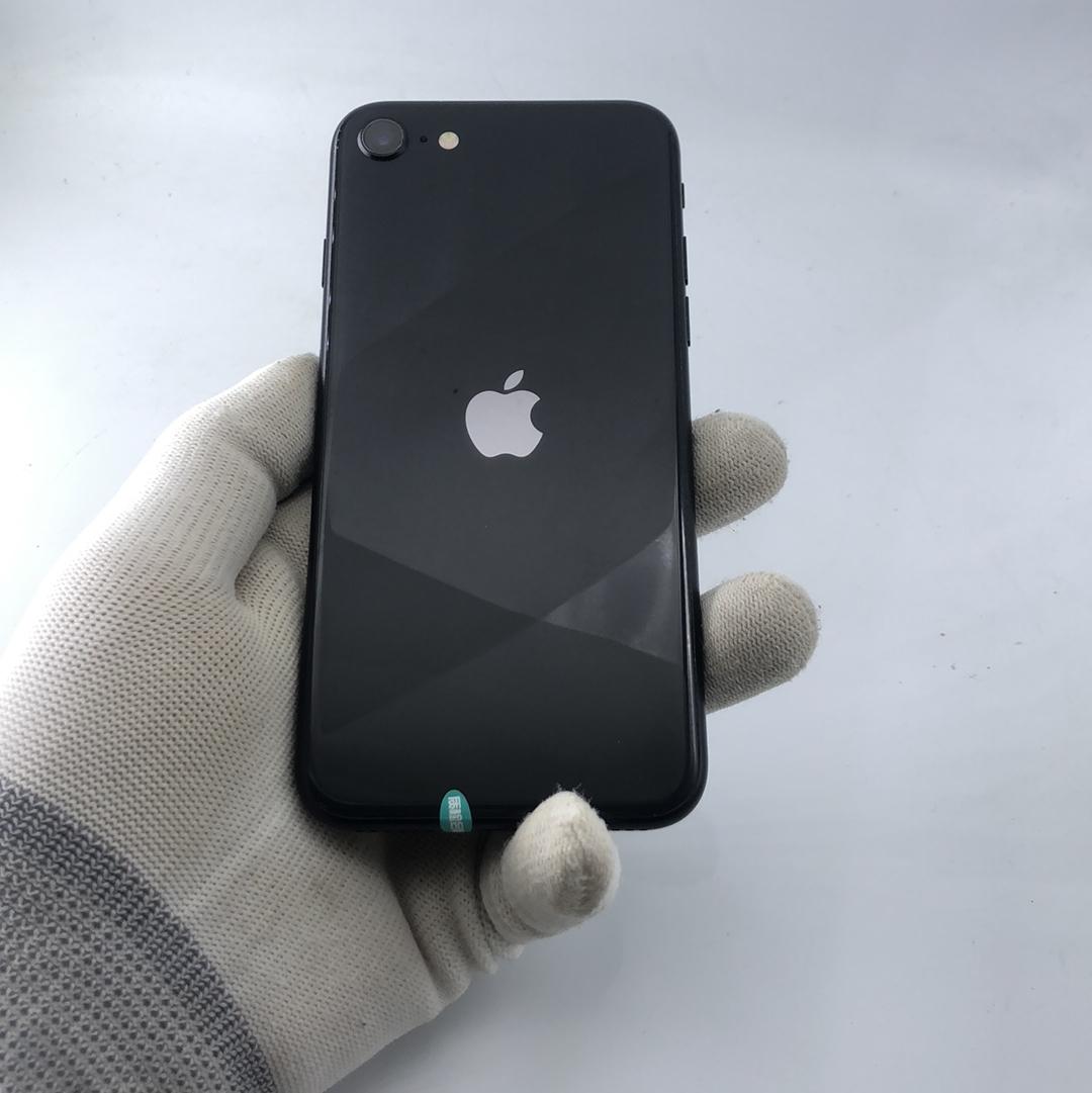 苹果【iPhone SE2】4G全网通 黑色 128G 国行 95新