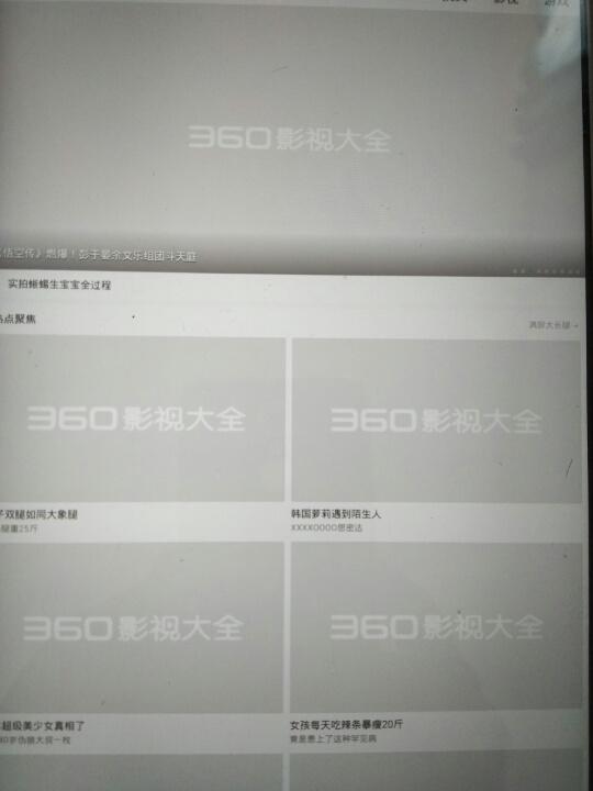 IMG_20171122_124611.jpg