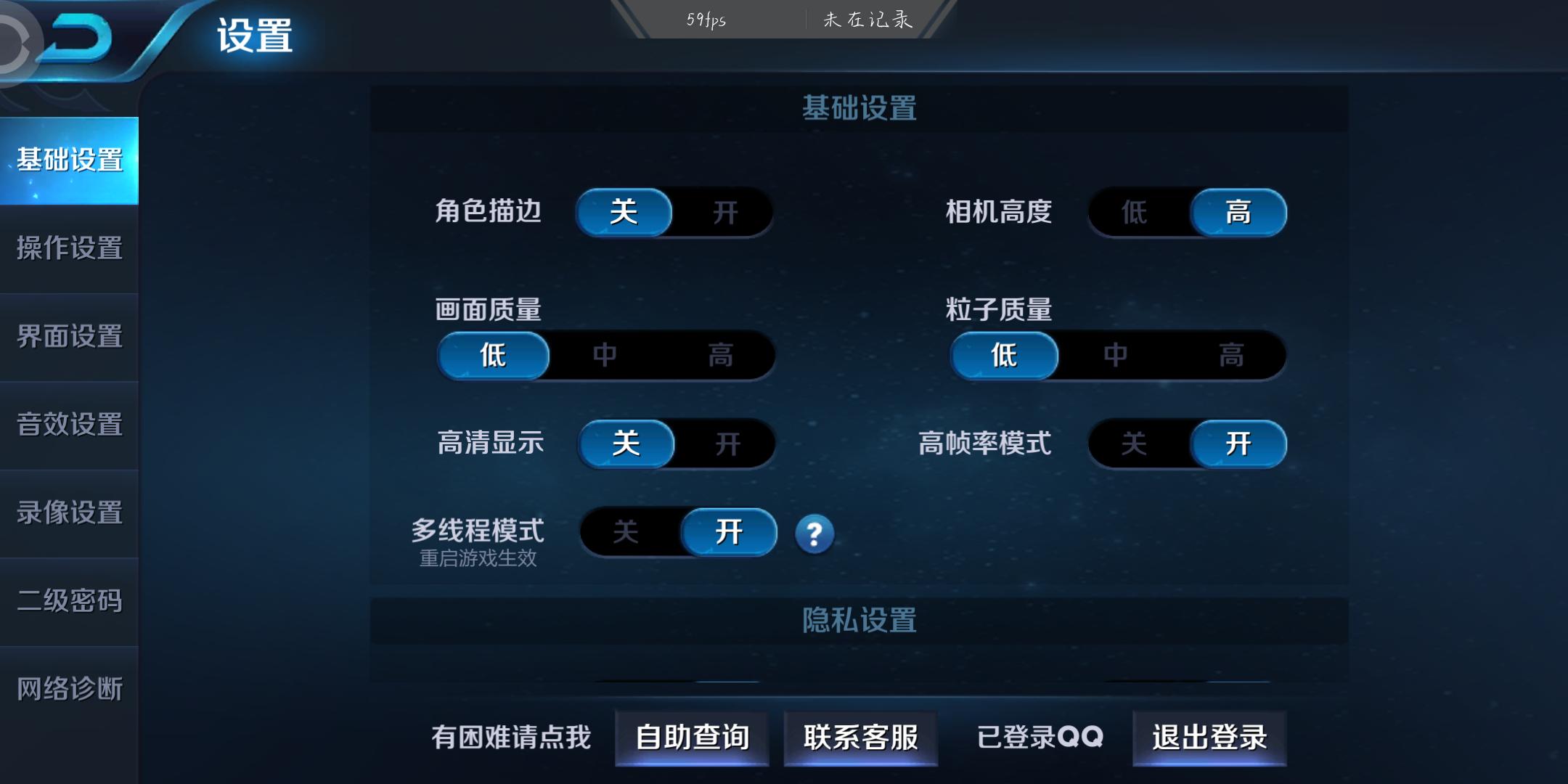 Screenshot_2018-11-17-23-56-40.png